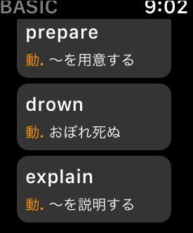 f:id:apicode:20171207092256j:plain