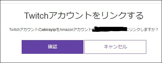 f:id:apicode:20171208093924j:plain