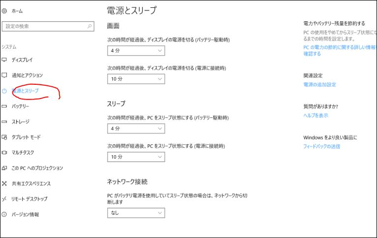 f:id:apicode:20171212113124j:plain