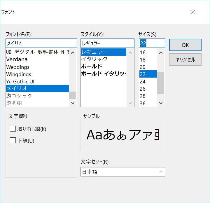 f:id:apicode:20171212195849p:plain