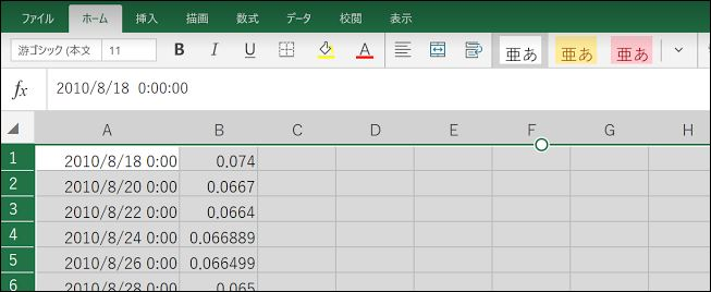 f:id:apicode:20171213190448j:plain