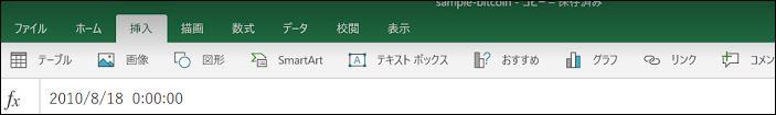 f:id:apicode:20171213190450j:plain