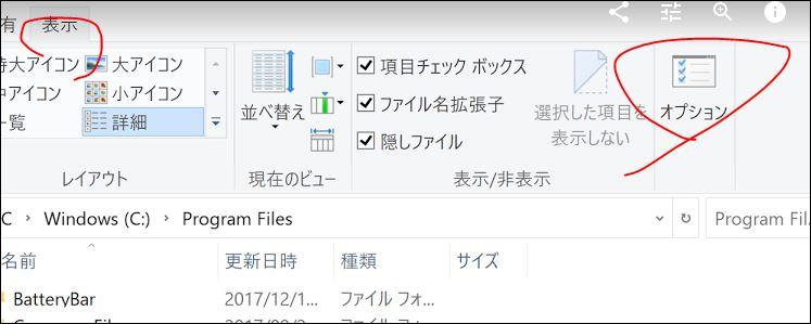 f:id:apicode:20171214233841j:plain