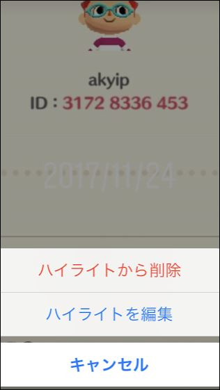f:id:apicode:20171216093033j:plain
