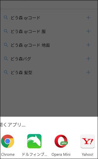 f:id:apicode:20171219093516j:plain