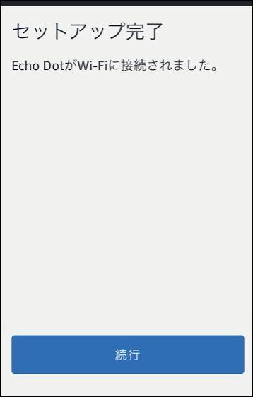 f:id:apicode:20171221152733j:plain