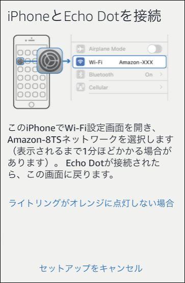 f:id:apicode:20171221194916j:plain