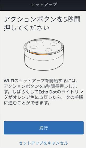 f:id:apicode:20171221195539j:plain