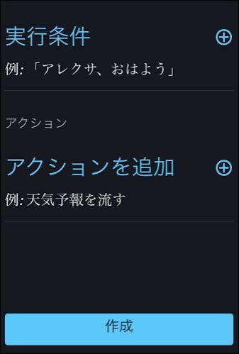 f:id:apicode:20171229101220j:plain