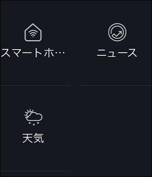f:id:apicode:20171229101238j:plain