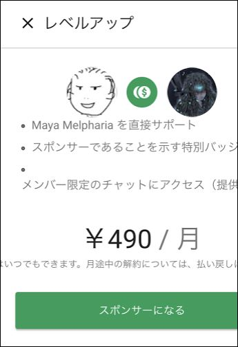 f:id:apicode:20171229102025j:plain