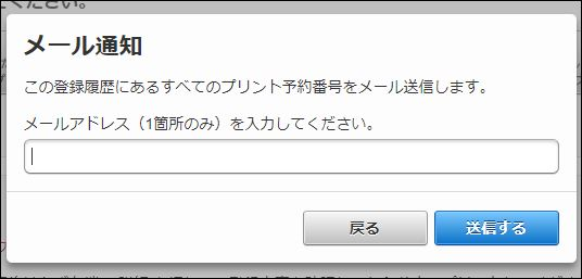 f:id:apicode:20180110214628j:plain