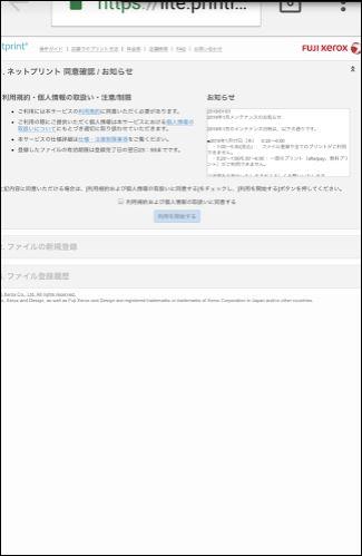 f:id:apicode:20180111151539j:plain