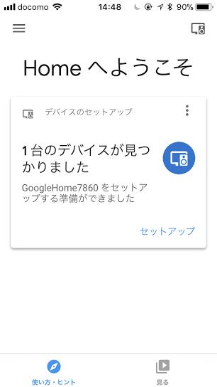 f:id:apicode:20180201163640p:plain