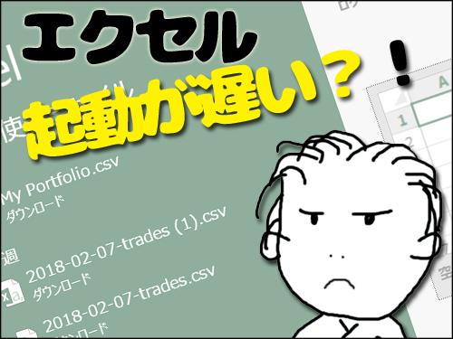 f:id:apicode:20180210115309p:plain
