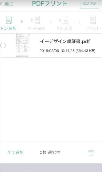 f:id:apicode:20180309163046j:plain