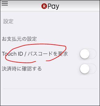 f:id:apicode:20180317170945j:plain