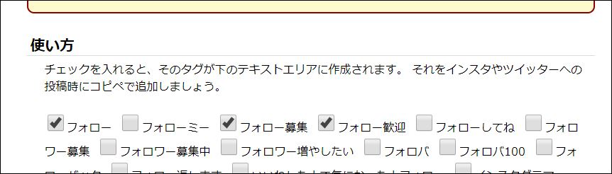 f:id:apicode:20180327102335j:plain