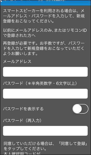 f:id:apicode:20180416161804j:plain