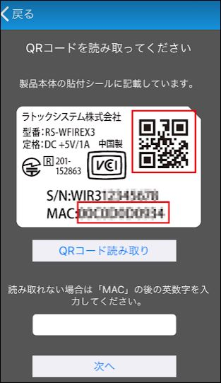 f:id:apicode:20180416162012j:plain