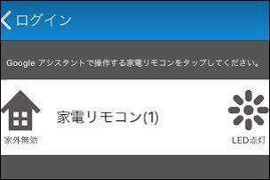 f:id:apicode:20180416220654j:plain