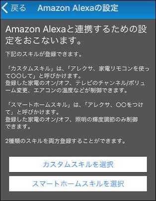 f:id:apicode:20180416221132j:plain