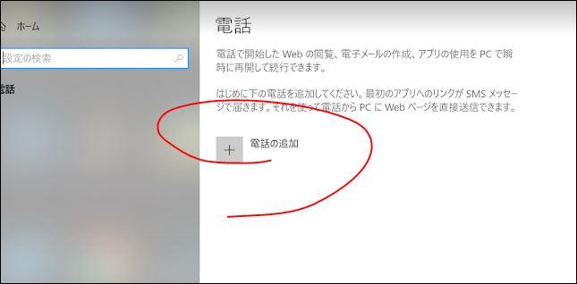 f:id:apicode:20180508172304j:plain