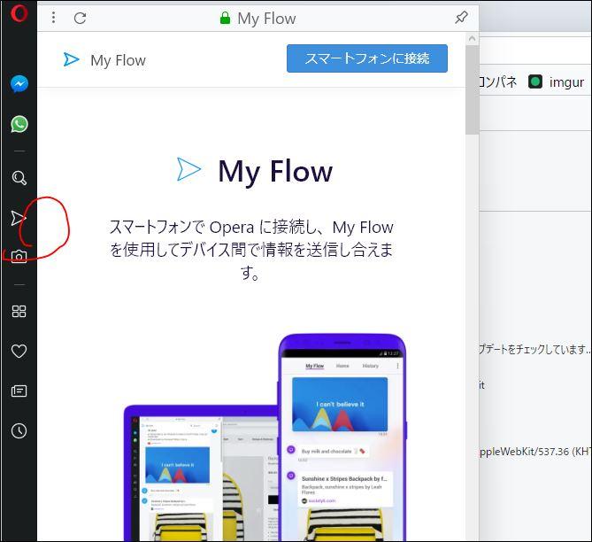 f:id:apicode:20180523210002j:plain