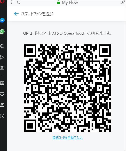 f:id:apicode:20180523210009j:plain