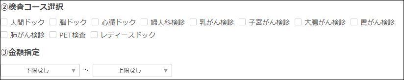 f:id:apicode:20180530092445j:plain