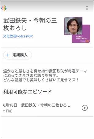 f:id:apicode:20180620100045j:plain