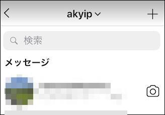 f:id:apicode:20180627084745j:plain
