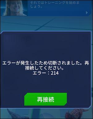 f:id:apicode:20180629094644j:plain