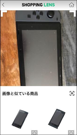 f:id:apicode:20180704115153j:plain