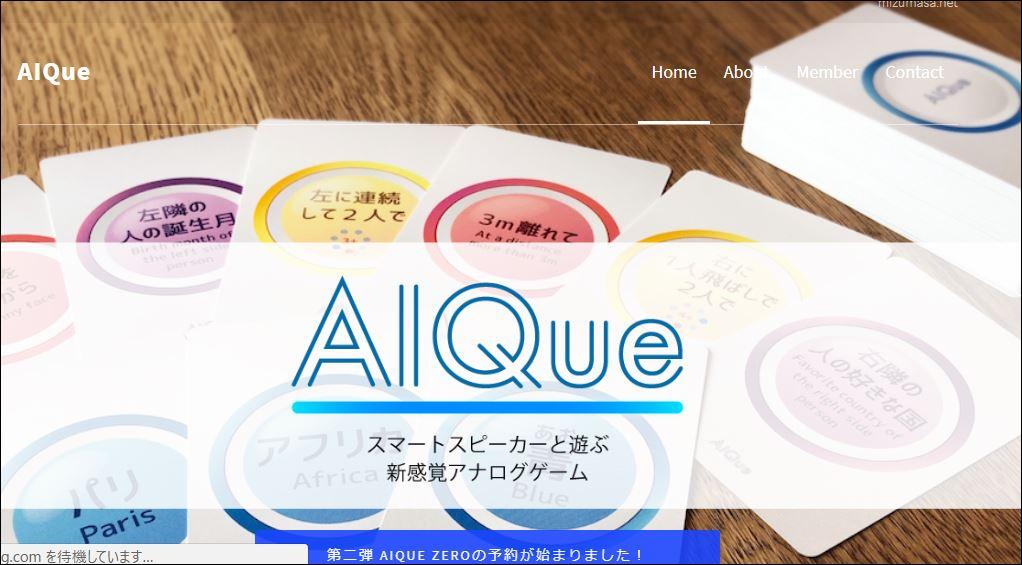 f:id:apicode:20180708094021j:plain