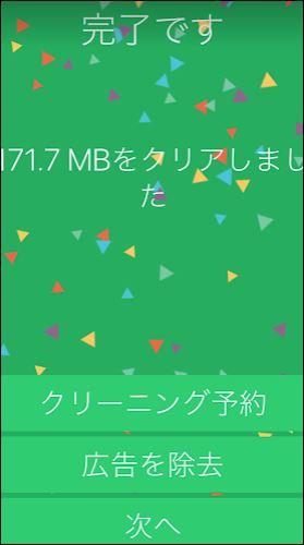 f:id:apicode:20180708111949j:plain