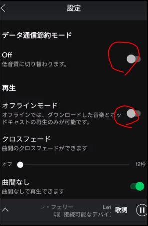 f:id:apicode:20180711103014j:plain
