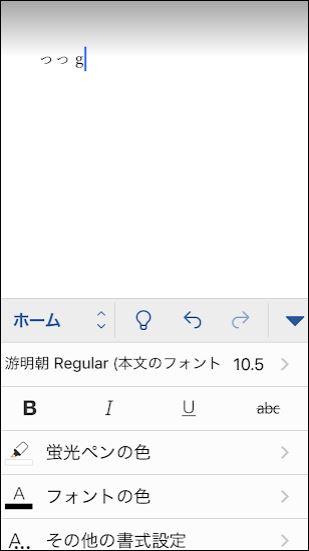 f:id:apicode:20180711143936j:plain