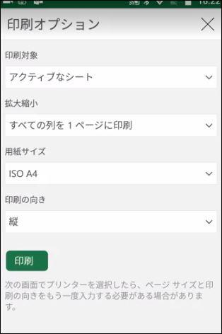 f:id:apicode:20180711163659j:plain