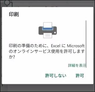 f:id:apicode:20180711163701j:plain