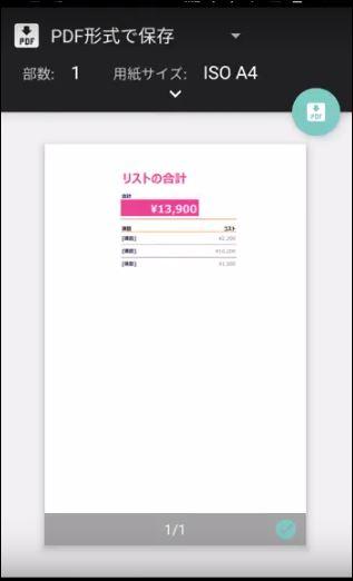 f:id:apicode:20180711163704j:plain