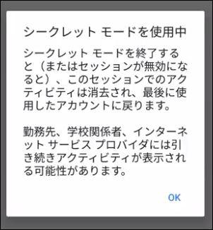 f:id:apicode:20180712094057j:plain
