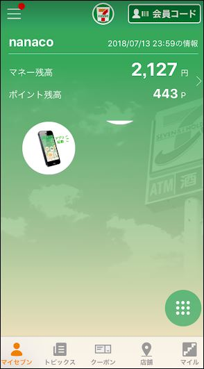 f:id:apicode:20180714163139j:plain