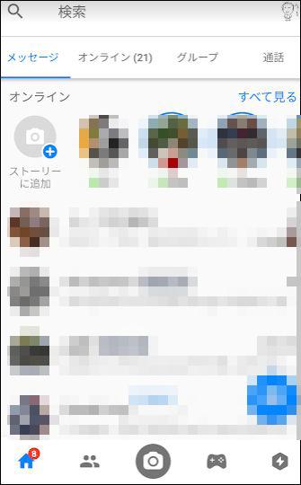 f:id:apicode:20180714220155j:plain