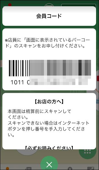 f:id:apicode:20180715134611j:plain