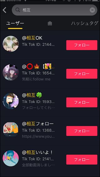 f:id:apicode:20180715152340j:plain