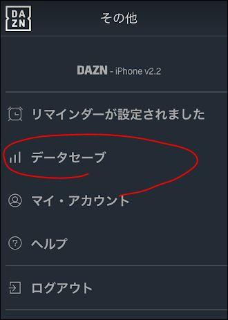 f:id:apicode:20180721132306j:plain