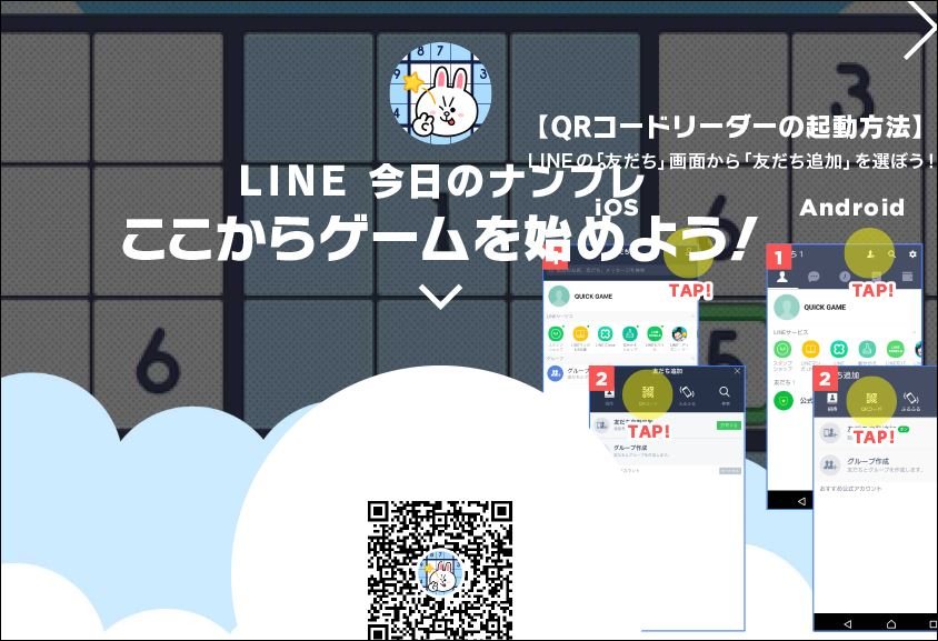 f:id:apicode:20180731111843j:plain