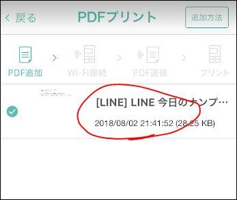 f:id:apicode:20180802221211j:plain