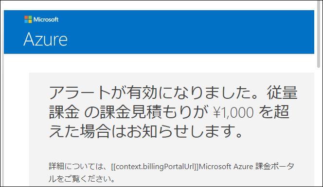 f:id:apicode:20180813120004j:plain